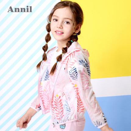 安奈儿童装2018年新款春夏装女童梭织风衣外套防晒衣EG815156