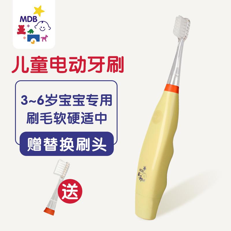 mdb声波儿童电动牙刷3-6-12岁软毛防水自动婴幼儿宝宝牙刷替换头