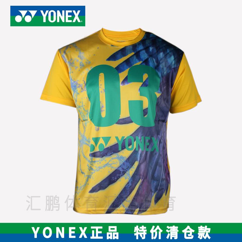 正品yonex短袖羽毛球速干YY上衣男大码运动服尤尼克斯球服健身t恤