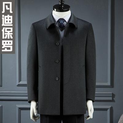凡迪保罗冬季厚款羊绒大衣男商务休闲翻领中长款风衣中年加棉外套