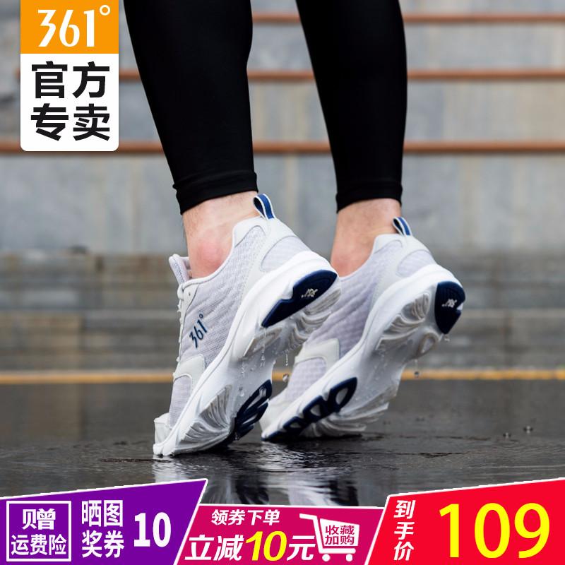 361男鞋轻便跑步鞋男春夏款2019男士慢跑鞋旅游鞋网革面运动鞋男