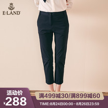 ELAND Autumn Clothes Simple Pure Straight Cylinder Flanged Casual Pants Women EETC83801M