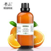 无印良品MUJI品质优于加湿器香薰灯用洋甘菊纯精油去味除甲醛