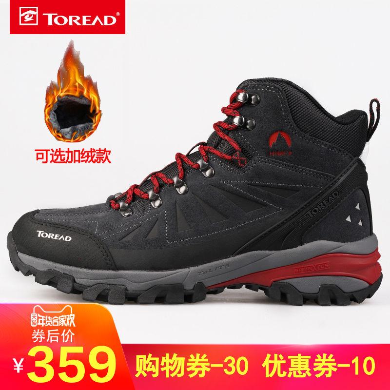 探路者男鞋高帮登山鞋男女冬季户外加绒徒步鞋防水防滑耐磨爬山鞋
