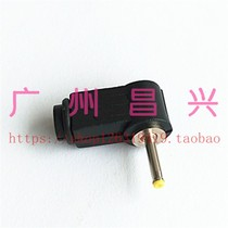 Copper seat 2.5*0.7DC Tablet PC Power Plug MID charger Plug DC head 2.5x0.7x11mm