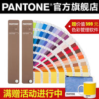 PANTONE Color Guide FHIP110N New Edition Home Textile International Standard TPG Genuine TPX Color Card