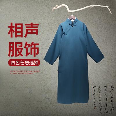 民国服装长衫相声中式大褂服长袍马褂教书复古唐装男民国演出服男