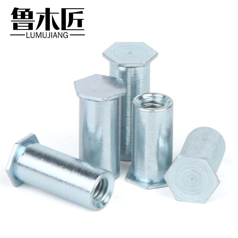 M4 盲孔压铆螺柱 碳钢压铆螺母柱 压铆件 M4 6-M4 35 外径7.2