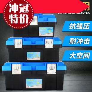 热卖冲钻 塑料工具箱 多功能家用五金手动工具维修工具盒 车