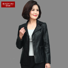 Mother's Leather Coat Short Style Women's Spring Garment 2019 New Type Women's Leather Jacket Large Size 50-year-old 60-year-old Leather Garment