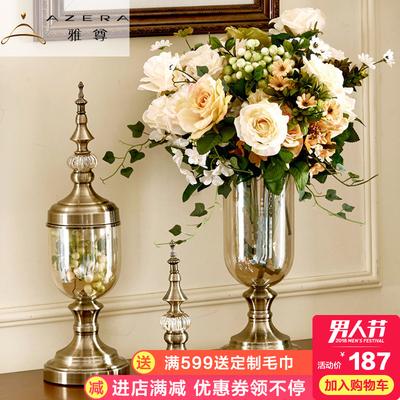 欧式装饰品花瓶大号玻璃 透明摆件 客厅干花插花餐桌家居创意美式新品特惠