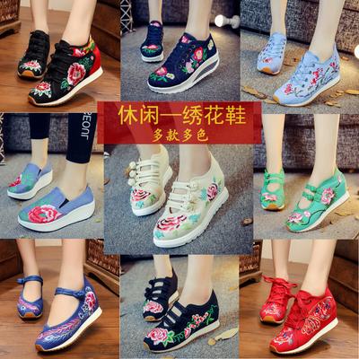 民族风短靴绣花靴加绒布靴坡跟女鞋单靴刺绣运动低帮绣花棉鞋单鞋