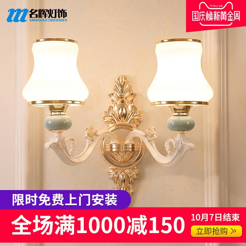 欧式陶瓷壁灯