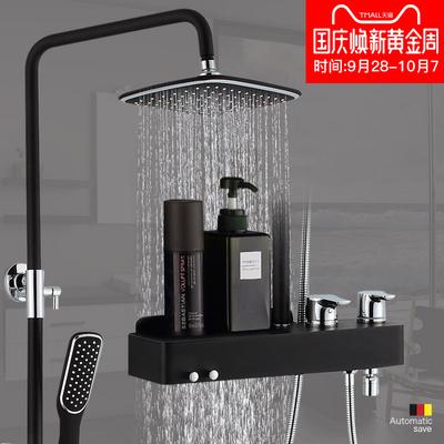 德希顿精铜淋浴花洒套装冷热带升降增压喷头挂墙式明装淋雨器龙头