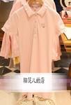 学院风18年夏新款女小熊刺绣Polo领短袖连衣裙D-TTOM82401A