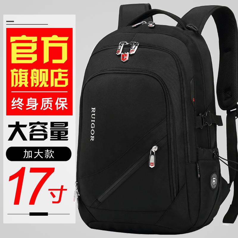 瑞士军刀双肩包瑞士背包男士旅行电脑包女初中高中学生书包大学生