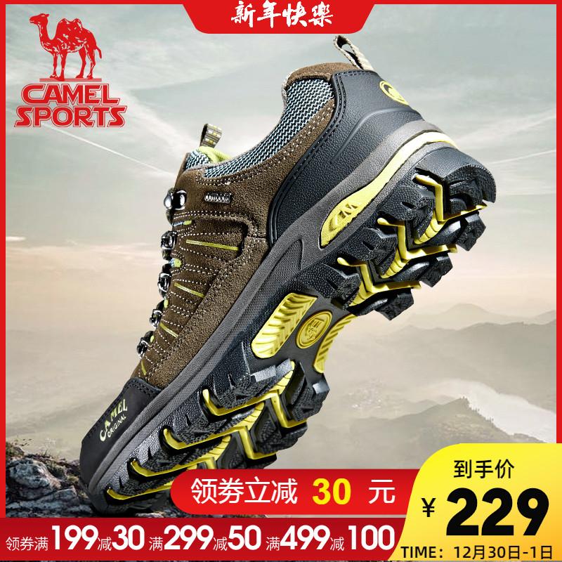 骆驼登山鞋男户外徒步鞋女防滑透气耐磨低帮牛皮越野旅游休闲鞋夏