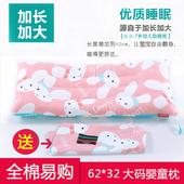 6岁儿童枕纯棉四季通用 婴儿枕头小孩幼儿园宝宝透气决明子0