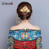 Flower 漾 new bride costume bridal tiara Chinese wedding hair accessories set show Wo clothing phoenix cheongsam accessories