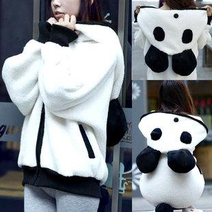 少女学生毛绒宽松可爱卫衣熊猫外套春秋中长款连帽女装开衫甜美萌