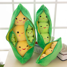 Pod plush toy dolls with funny faces and funny dishes, sleeping with girls and Korean dolls ins