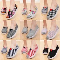 韩国万年款学生纯色帆布鞋板鞋经典低帮鞋时尚平底鞋