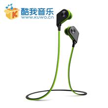 酷我 K1蓝牙4.1耳机无线音乐耳塞入耳式运动耳机挂耳双耳迷你通用