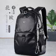 七匹狼双肩包男士背包女休闲时尚韩版大中学生书包旅行电脑包商务