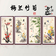 2019 cross stitch Mei Lanzhuju simple line embroidery small piece small home ancient living room new landscape painting 2018