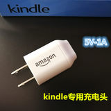 Kindle dedicated charger voyage paperwhite3/4 oasis2 plug 558 charging head