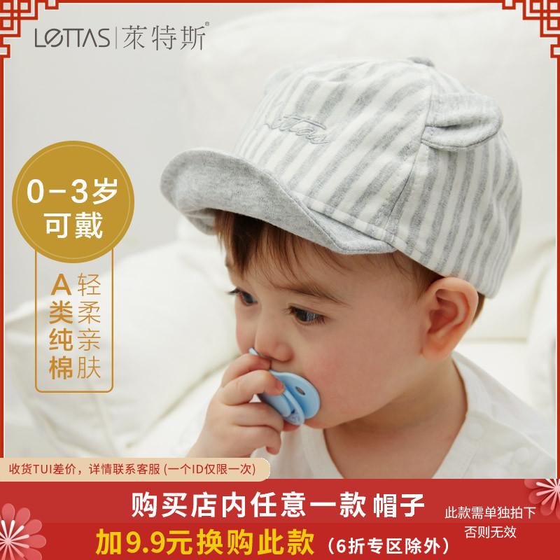 宝宝帽子春夏可爱宝宝遮阳鸭舌帽男女儿童太阳帽新生婴儿帽子春秋