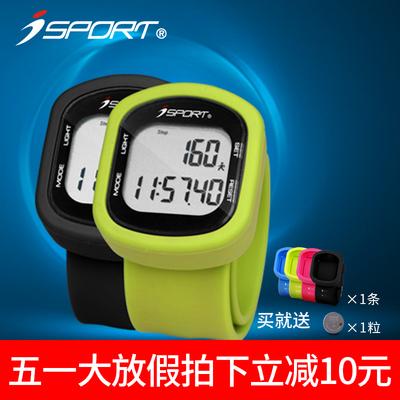 isport計步器手環手表走路跑步卡路里運動手表3d電子計步器正品口碑如何