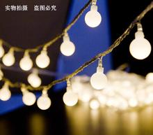10米插电100灯头 暖白LED灯串装 饰婚纱摄影道具外景夜景拍照道具