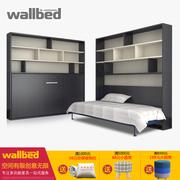 wallbed壁床隐形床 侧翻搭配组合 客房书房儿童房多功能折叠翻床