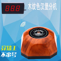 Keling wireless pager restaurant teahouse cafe foot bath nursing home Internet cafe service bell service bell