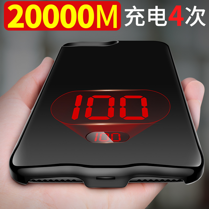 20000M苹果6背夹充电宝便携超薄iphone6s手机壳专用7p电池毫安冲