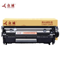 Zhongcheng easy to add powder for HP12A toner cartridge HP1020 M1005 HP1010 1005 printer cartridge HP 1005mfp Q2612A 1018 12a Canon LBP2900+ toner