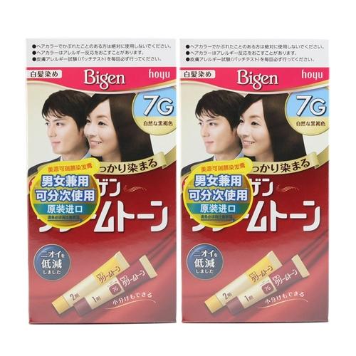 日本原装进口Bigen美源可瑞慕染发膏霜剂植物遮盖白发黑油2盒装