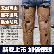 冬季摩托车护膝电动车保暖护膝全包拉链防风防寒加厚男女骑车护腿