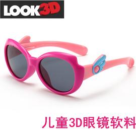 儿童3d眼镜电影院专用院圆偏不闪式3d电视通用宝宝3D眼睛硅胶软料图片