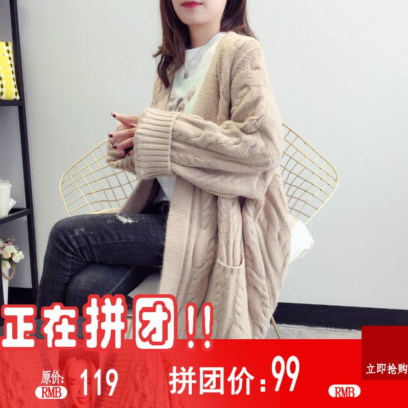 韩版简约毛衣
