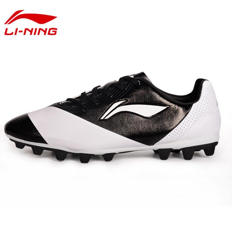 李宁足球鞋男成人学生比赛训练长钉AG减震人工草皮球鞋个性运动鞋