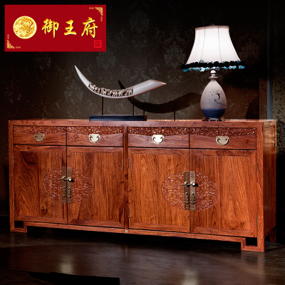 紫檀家具全实木新中式年货节折扣