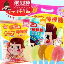 不二家棒棒糖125g/袋20支装 送女友儿童零食结婚喜糖清爽型水果味