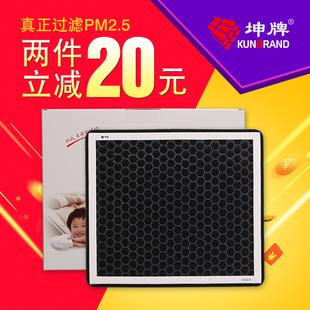 坤牌适配现代ix3525途胜悦动朗动领动名图佳乐汽车活性炭空调滤芯