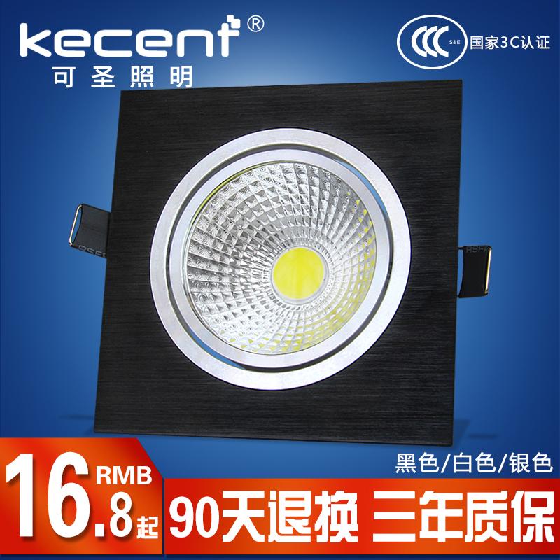 射灯led 格栅方形 5w