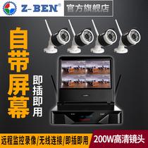 zben无线监控设备套装网络一体机监控器高清夜视室外家用摄像头