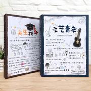 Retro primary and secondary school students classmates female Korean version of the creative graduation album large loose-leaf men and women teachers and students memoirs