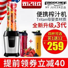 榨汁机家用全自动果蔬多功能Ergo CHEF MJ301A杯My JUICER 果汁机