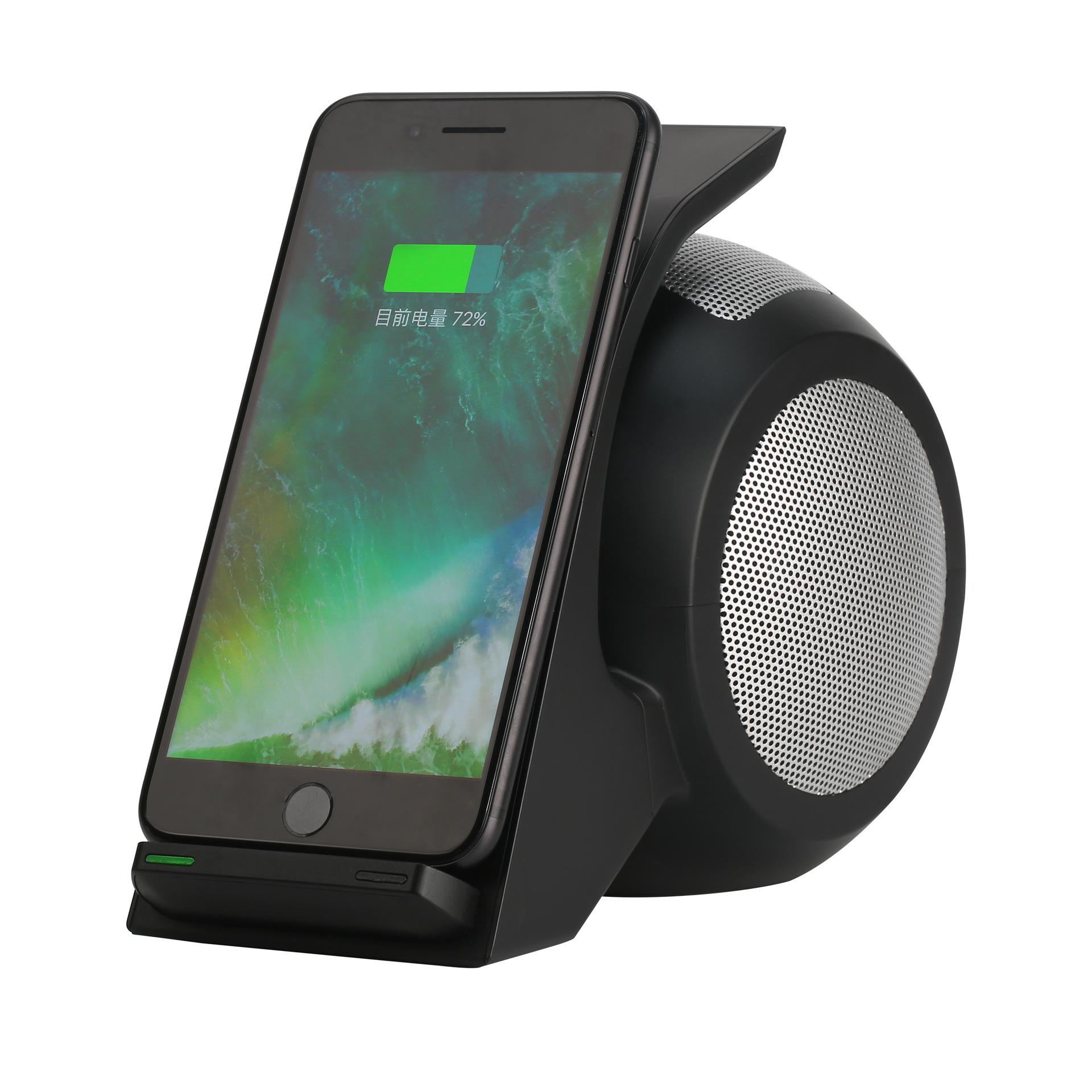 WN1手机无线充电器蓝牙音箱蜗牛音响快充座充重低音智能连接创意